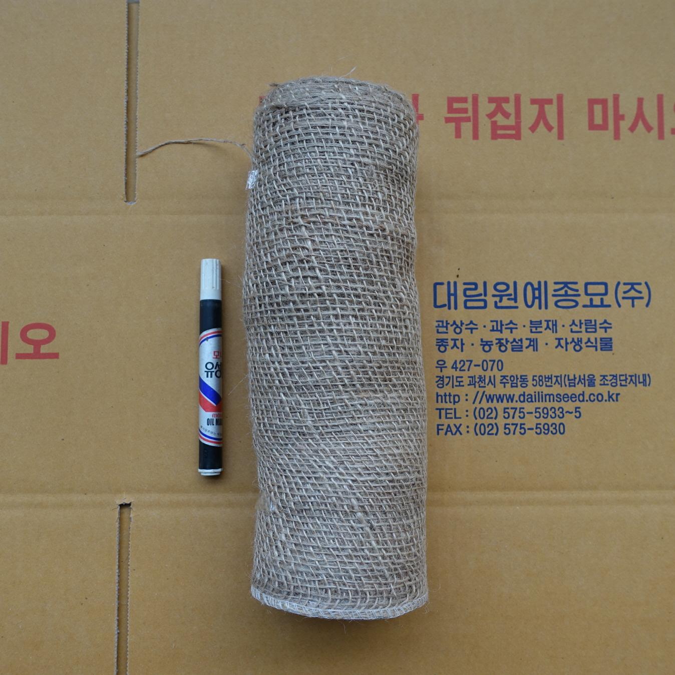 녹화마대 30cm