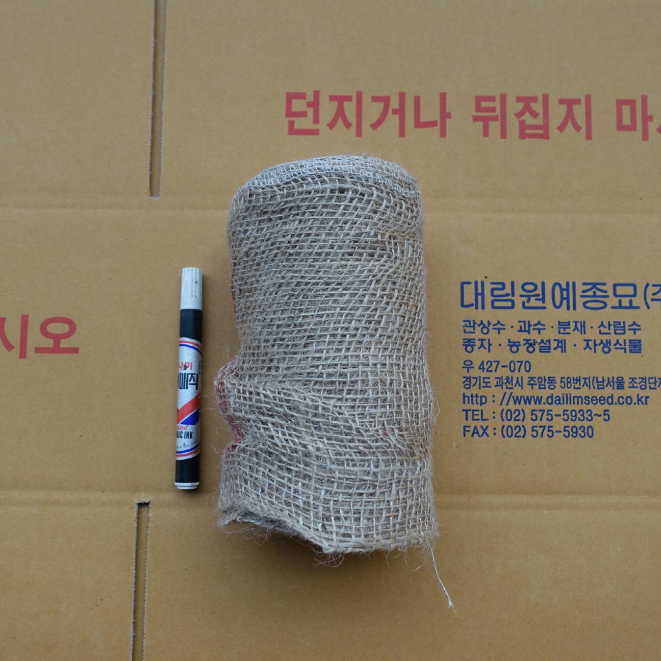 녹화마대 20cm
